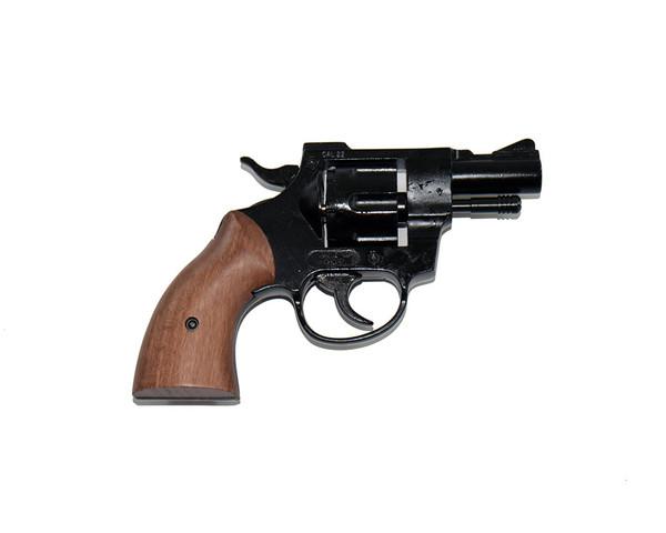 Gunx Starter Pistol